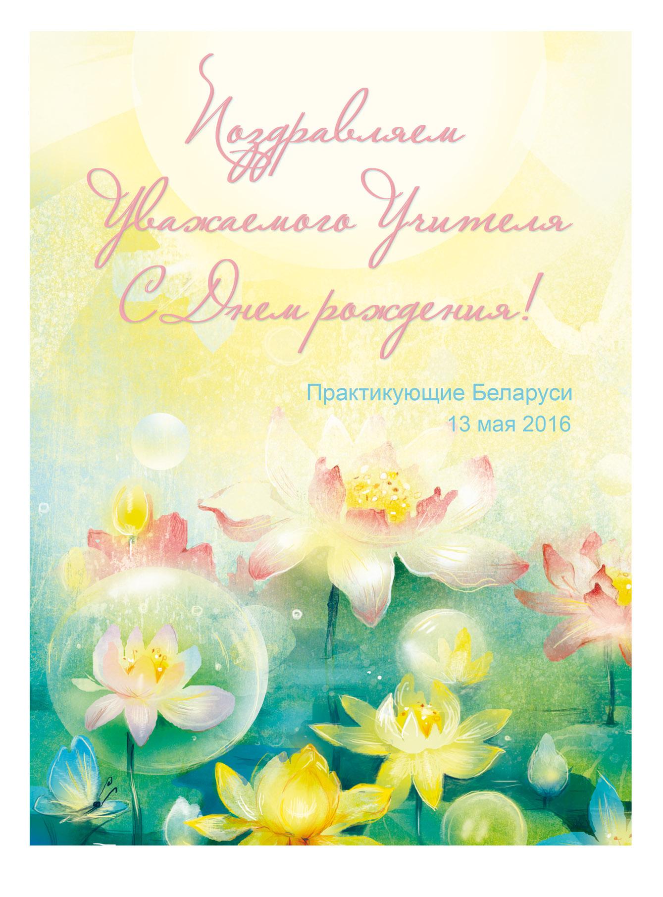 Поздравление с 65 летием открытки