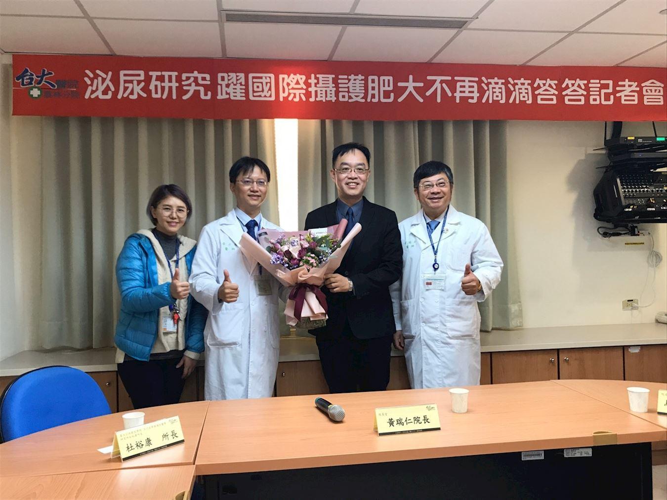 Dr. Huang Shi-wei3